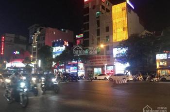 Bán nhà phố Trần Duy Hưng, 70m2, 6T, MT 4,5m, lô góc, KD đỉnh, DT 100tr/th, 12.3 tỷ. 0886353323.