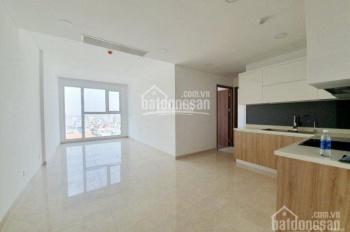 Bán căn hộ 2PN Golden Star, nhà mới view đẹp, tặng ML, nước nóng, rèm, giá chỉ 2.7tỷ. LH 0906977439