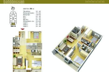 Chính chủ bán gấp căn 1601, hai phòng ngủ, tòa Discovery Complex, 302 Cầu Giấy, 0982281144