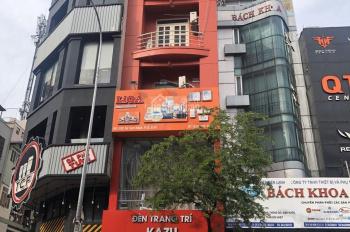 Hot! Bán nhà MT Đường Lê Thị Hồng Gấm - Ký Con, Quận 1. DT: 4.2x18m chỉ 47 tỷ TL