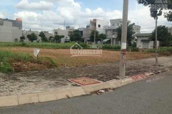 Cần bán đất đường Lái Thiêu 45, Thuận An, Bình Dương DT 5x18m giá 1.23 tỷ, SHR, LH 0931847170