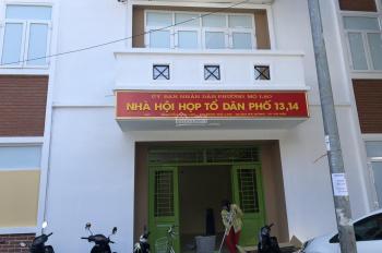 Mặt phố Nguyễn Văn Lộc, Hà Đông, 250m2, 5T, 24m, có thang máy, kinh doanh. 0967047887