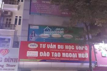 Bán nhà ngõ Bà Triệu, Hai Bà Trưng, Hà Nội, 37m2 x 5 tầng, MT 10,08m