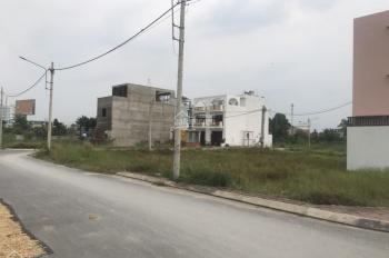 Kẹt tiền công việc nên gia đình bán lô đất 130m2 giá chỉ 2,6 tỷ, đường Nguyễn Đình Kiên, Bình Chánh