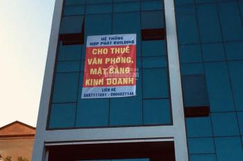 Chính chủ cho thuê MBKD VP tòa nhà 417 Nguyễn Khang, Cầu Giấy. DT 100m2, giá thuê 17tr/th
