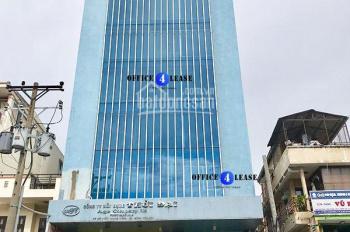 Cho thuê toà nhà MP Phạm Tuấn Tài (quận Cầu Giấy), DT 175m2 x 8T nổi + 1 tầng hầm, MT 10m, 195tr/th
