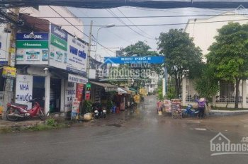 kẹt tiền cần bán gấp lô đất lớn Nguyễn ảnh thủ, trung mỹ tây, quận 12. DT 20x25 .Giá 14.6 tỷ tl.