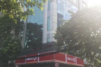 Cho thuê nhà MP Nguyễn Văn Cừ 230m2x9 tầng, MT 8m, 300t/th có hầm, thang máy, thông sàn, 0342567890