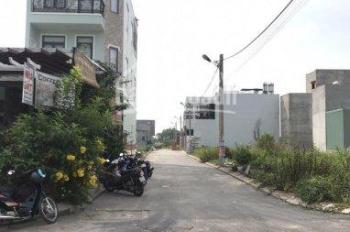 Cần bán gấp lô đất 57.3m2 hẻm ô tô 6m đường Ngô Chí Quốc, Bình Chiểu, Thủ Đức