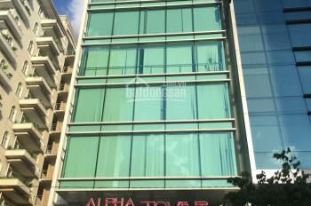 Siêu rẻ! Building MT Mạc Đĩnh Chi, Quận 1. DT 9x20m hầm 8 tầng, HĐT 400tr/th, giá 85 tỷ