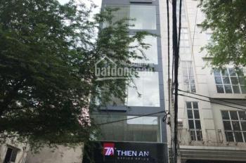 Hạ giá bán gấp khách sạn phố Tây Bùi Viện. DT 7.5x17.5m. Giảm giá còn 92 tỷ. 093-9292-195