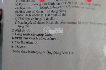Chính chủ cần bán lô đất mặt tiền ngay chợ Bến Lớn,Tân Định,Sổ Hồng Riêng,có Bank hổ trợ