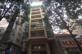 Bán 2 căn nhà MT Trường Sơn P.2 Tân Bình. Hầm + 9 tầng thương mại. DTCN 270m2 HĐT 530tr. Giá 55 Tỷ