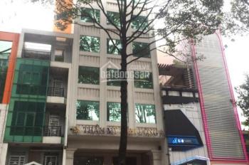 Bán nhà mặt tiền Ký Con, P. Nguyễn Thái Bình, Q. 1 ốp kính 4x20m 8L. Cho thuê 120tr/th, giá 46.5 tỷ