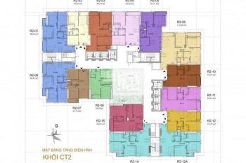 Chính chủ bán căn số 4 tầng cao R2  2 ngủ 2 vệ sinh 82,02 m2 , LH : 0906203355 Mr.Cường