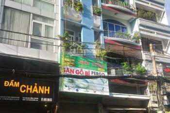 Nhà phố trung tâm phường Đa Kao, quận 1. Với vị trí đắc địa giá bán 12 tỷ, LH 0902844313