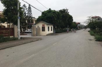 Chính chủ cần bán lô đất xã Đông Dư, Gia Lâm, DT 50.5m2, giá chỉ 1.285 tỷ, đầu tư hợp lý