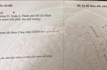 Chính chủ bán nhà nguyên căn hẻm Bến Vân Đồn, q4, 1 trệt 1 lửng, LH: 0905553092