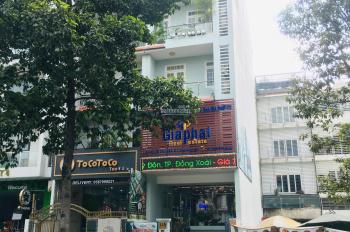 Cho thuê gấp nhà 5 lầu chuyên làm văn phòng, mới, sạch, mặt tiền Nguyễn Thị Thập, 70tr/ tháng