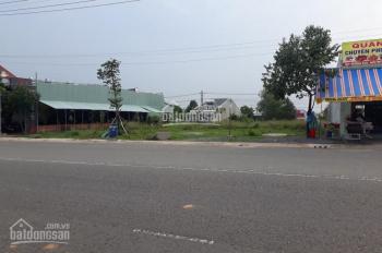 Cần tiền bán nhanh 300m2 đất thổ cư 100%, đường 25m, cạnh nhà hàng khu trung tâm hành chính Bến Cát