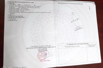 Đất dân bán gấp 108m2/880tr thổ cư, ngay VPCC Nguyễn Văn Lỗng (MT TL 824), SHR
