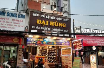 Tôi cần sang gấp mặt bằng số 289 Lê Văn Lương, P.Tân Quy, Quận 7, 500 tr, 0862011853