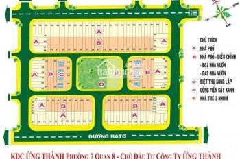 Mở bán đất nền KDC Ứng Thành Q8 MT Phạm Thế Hiển, giá 2tỷ3/nền, 88m2 4x22m, sổ riêng 0906.349.031