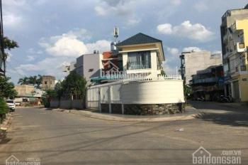 Cuối năm thanh lý giá rẻ lô đất ngay Tô Ngọc Vân, Thủ Đức cho các nhà đầu tư. LH 0931244139