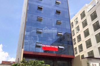 Bán tòa nhà văn phòng MT Trường Sơn .P.2, Q Tân Bình. DT 8x17 Hầm 7 Lầu.Gía 39 Tỷ. LH 0938807958