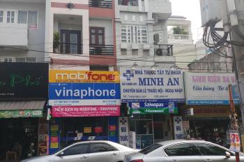 Bán căn đôi mặt tiền đường Bàu Cát 1, P.14, Tân Bình, 8 x 16m, 3 lầu, nhà mới, giá 30 tỷ