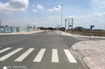 Sang gấp lô đất 80m2, MT Ung Văn Khiêm, Bình Thạnh. Đường 12m, SHR, giá TT 2tỷ5, LH: 0931274690