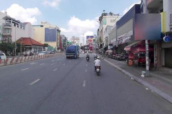 MB LĐR Điện Biên Phủ gần Đinh Tiên Hoàng, Q.1, giá 25 triệu (MS: NH- 0010525)