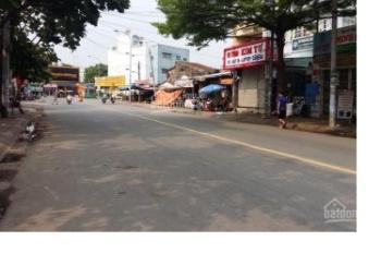 Cuối năm thanh lí gá rẻ chỉ 1ty1/85m2 MT đường Đông Nhì , gần Lotte Mart ,Thuận An SHR 0932715095