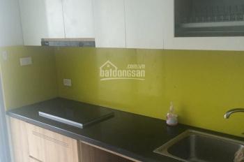 Bán căn hộ chung cư 440 Vĩnh Hưng diện tích 70m2 - đầy đủ nội thất - 0941047619