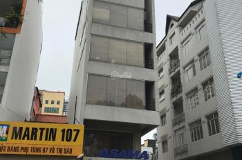 Hot HXH Lạc Long Quân, 3.3*10m, lửng 2 tầng (nhà mới), Q11, chỉ 3 tỷ 9 TL