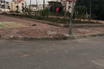 Cần bán đất KD 31ha Trâu Quỳ, Gia Lâm, DT 247m2 đất biệt thự đường 15m có vỉa hè rẻ nhất Gia Lâm