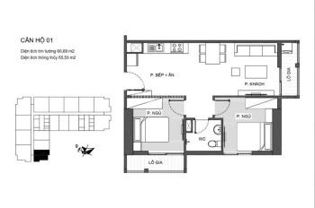 Suất ngoại giao dự án An Bình Plaza 97 Trần Bình, căn góc 3PN tầng 15 - 16 - 18 giá đợt 1
