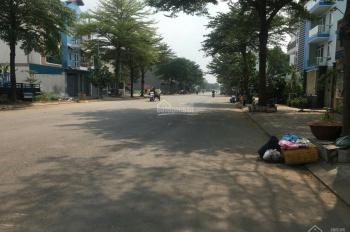 Bán lô góc đường Số 6 chỉ 41tr/m2 (sổ hồng riêng), KDC Thủ Đức House, Bình Chiểu, sau chợ đầu mối