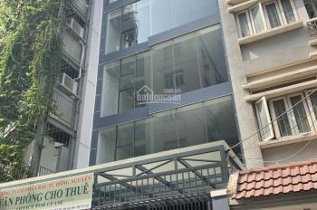 Cho thuê văn phòng Bình Thạnh, Điện Biên Phủ
