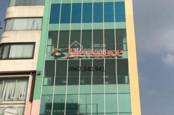 Cho thuê văn phòng, Devspace Building, đường Đinh Tiên Hoàng, Quận Bình Thạnh, DT 160m2, 0967240941