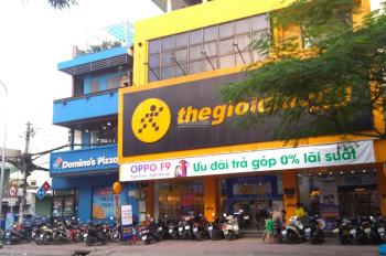 Mặt tiền kinh doanh Lê Đức Thọ, Gò Vấp. DT 5x24m, nhà 4 tầng, HĐT 86 triệu/th, chỉ 14.5 tỷ