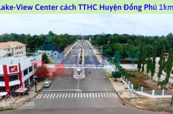 Đất nền Bình Phước, 1km ra QL14, ngay lõi TTHC huyện, đường 19m, sổ riêng bao sang tên 1/500