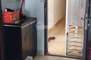 Cần bán gấp căn hộ An Viên (Căn góc) MT Trần Trọng Cung, DT: 76m2, giá: 2.15 tỷ, LH: 0969991198