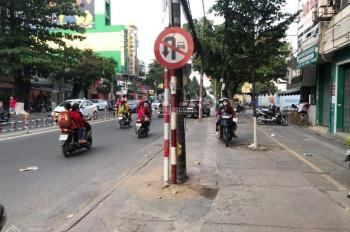 Nhà cấp 4 trung tâm Biên Hoà, giá rẻ cho người thu nhập thấp