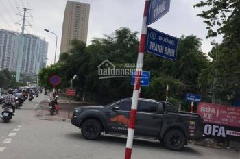 Bán nhà phố Thanh Bình, Phân lô, ô tô tránh, 50m2 x 5m mặt tiền, hàng hiếm, 4.4 tỷ