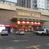 Cần bán Oriental Plaza căn 3PN, DT: 106m2, giá: 3,307 tỷ, nhận nhà ở ngay - đón năm mới
