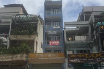Bán nhà mặt tiền đường Nguyễn Chí Thanh, P4, Q11, DT 4x22m, 5 lầu, HĐ thuê 56tr, giá rẻ 23.5 tỷ TL