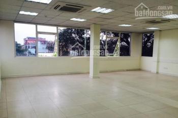 Chủ nhà cho thuê 180m2/sàn tầng 1, 2 và 3 tại đường đôi Yên Phụ. LH 0986646169