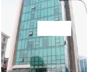 Cho thuê văn phòng tòa nhà Mitec Dương Đình Nghệ, DT 100m2 - 300m2 - 500m2, LH: 0916681696