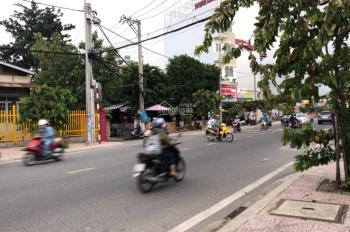 Chỉ 1 lô duy nhất, ngay đường 11, Trường Thọ, hướng ra Kha Vạn Cân, Phạm Văn Đồng, sổ hồng riêng